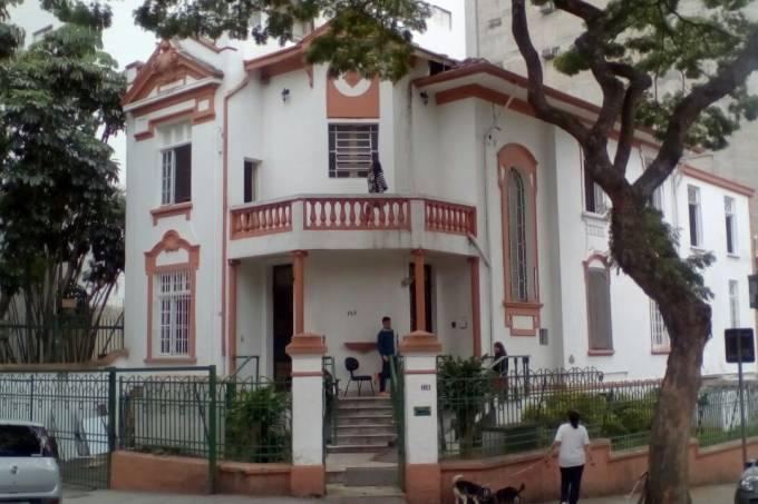Centro de Cidadania LGBT Luiz Carlos Ruas