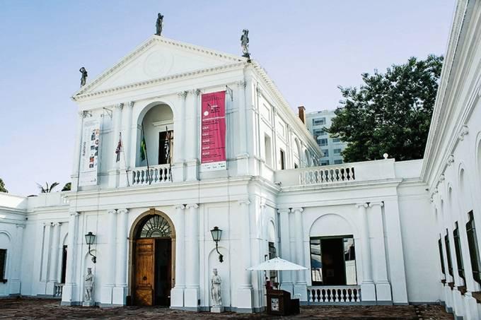 Fachada do Museu da Casa Brasileira.
