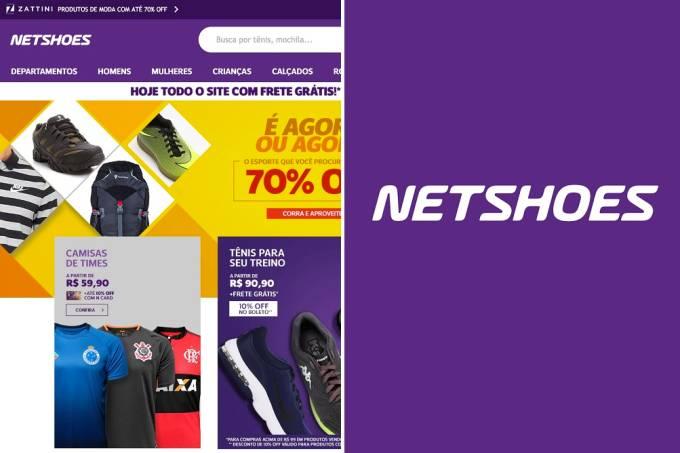 netshoes-loja