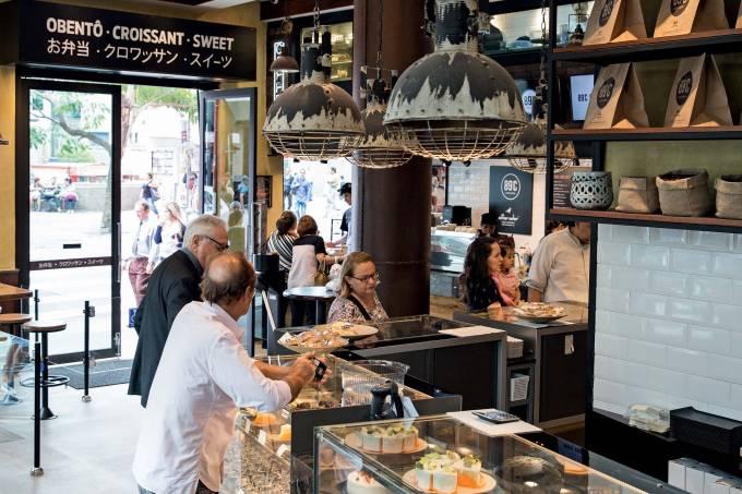 89º Coffee Station