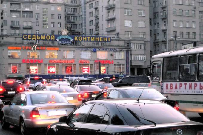 MOSCOU FRANCISCO ANZOLA FLICK