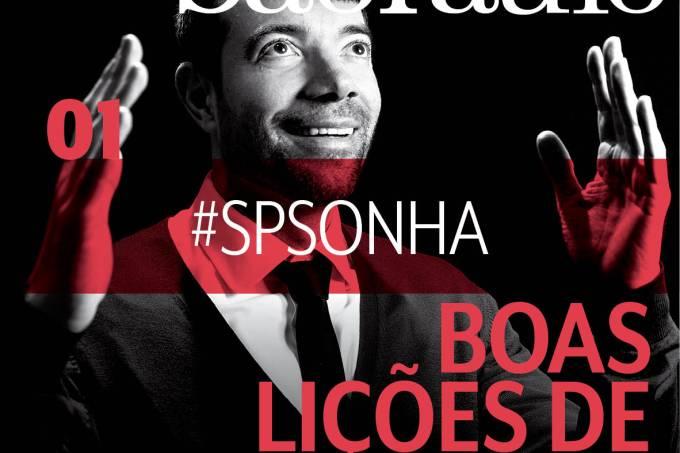 #SPSONHA Podcast Ep.1