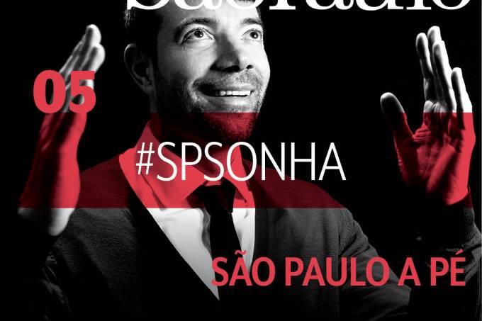 #SPSONHA 5