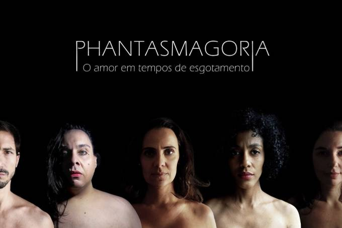 Phatasmagoria