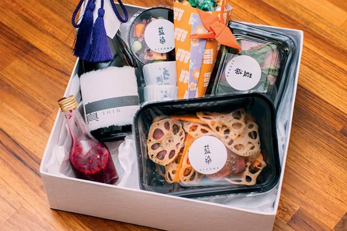 Kit Japan House