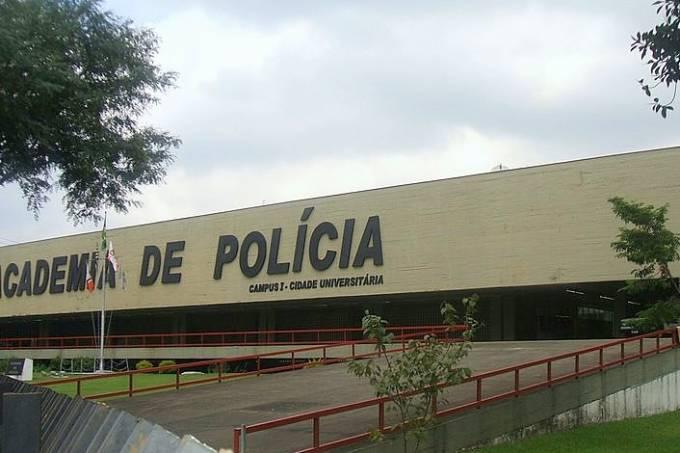 Academia_de_Polícia,_CUASO_1.JPG