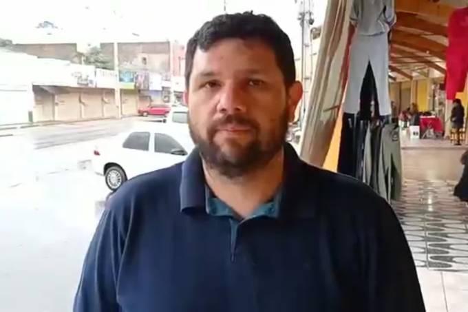 Gustavo Eustáquio