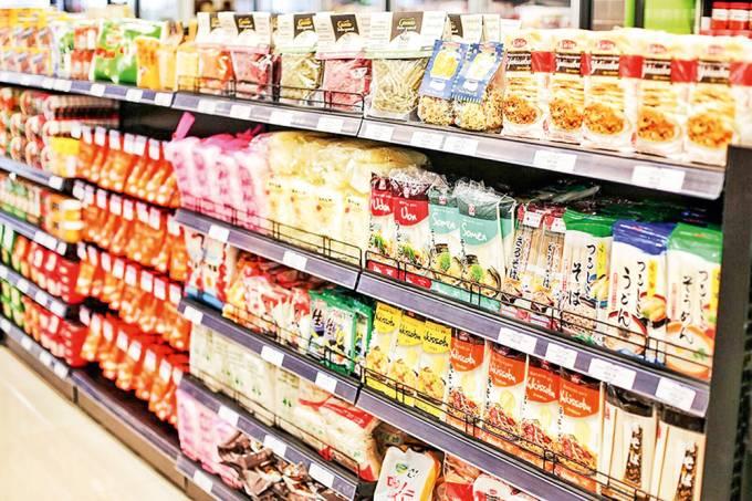 Koa Food Market