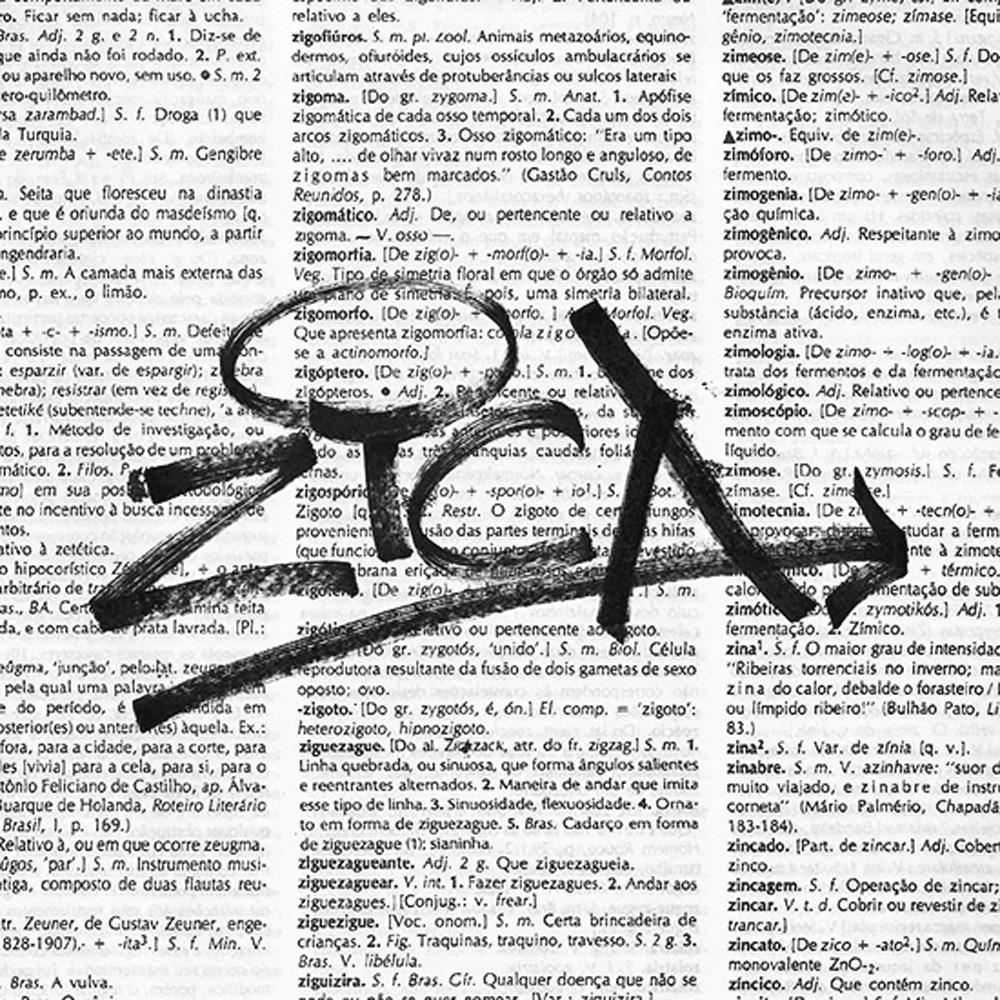palavra zica escrita no estilo pixação