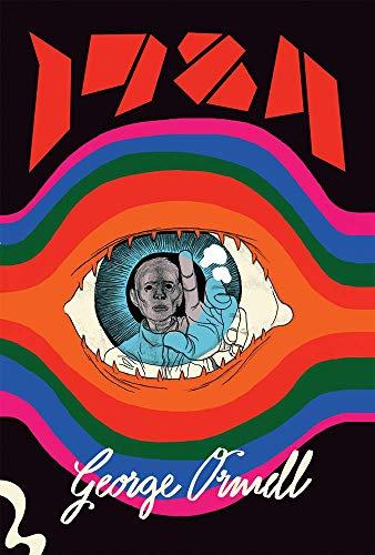 Capa de uma das edições de 1984, de George Orwell. Tem o título, linhas coloridas sob um fundo preto e uma ilustração de um jovem no centro