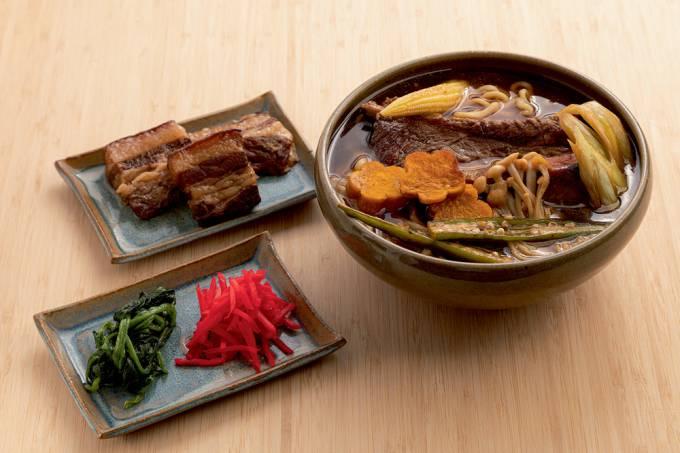 Sukiyaki do Bem